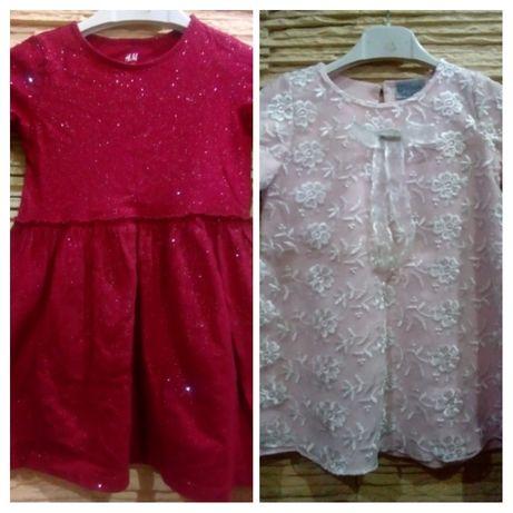 Śliczne sukienki komplet r.98/104 H&M