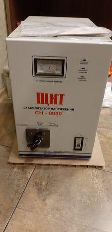 Стабилизатор напряжения однофазный Щит CH-8 000