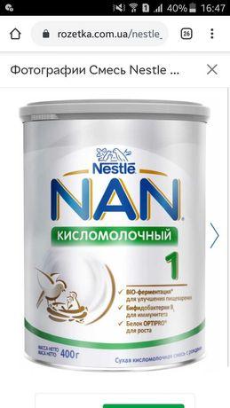Смесь Nestle NAN Кисломолочный 1 с рождения 400 г