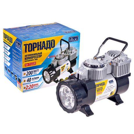 Автомобильный компрессор Vitol Торнадо КА-Т12220 АВТОСТОП