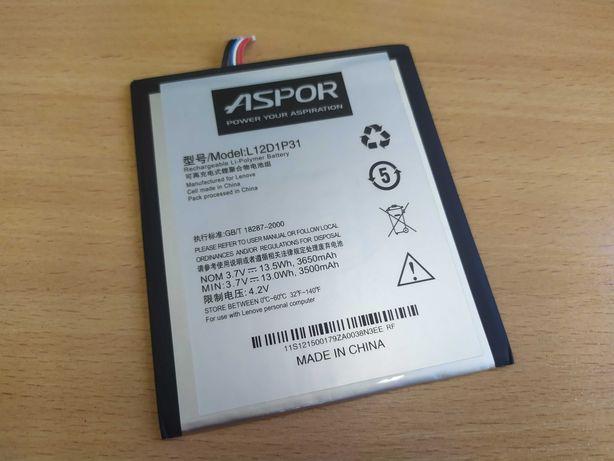 Аккумулятор Lenovo L12D1P31 L12T1P33 A1000 1010 A3000 3300 A5000 ASPOR
