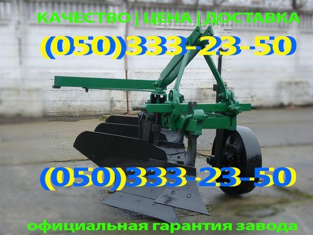 Плуг ПЛН-3-35 ПА навесной с предплужниками ЮМЗ и МТЗ Украина ЗАВОД