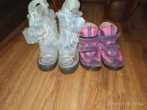 Сапоги,сапожки демисезонные+ туфли в подарок.