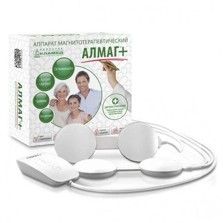 Аппарат физиотерапевтический АЛМАГ+ Медаппаратура