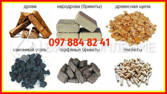 Уголь антрацит,дрова колотые,топливные брикеты,опилка дерева.Одесса