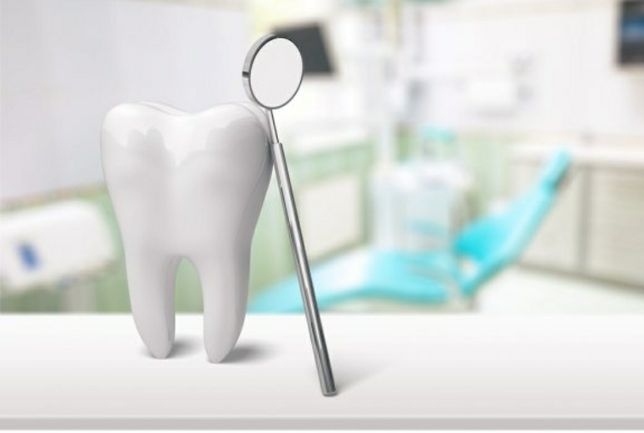 Стоматолог г. Вишневое