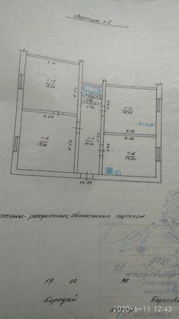 Продам 3-и кімнанту квартиру, Котельва, вул. Лермонтова 5