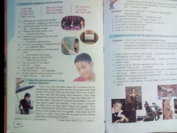 Продам учебники английского языка для школы.