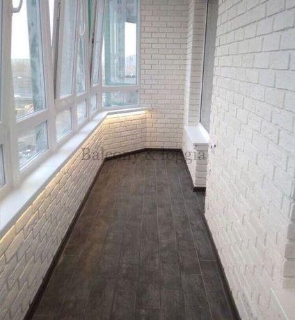 Обшивка Остекление Утепление Балкон под ключ Ремонт Вынос Крыши Шкафы