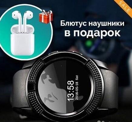 Новые Cмарт Часы Smart Watch V8 блютуз для детей