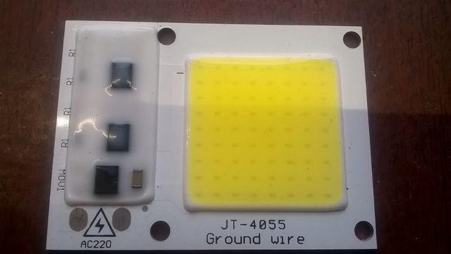 Светодиод LED 20 W 220 вольт