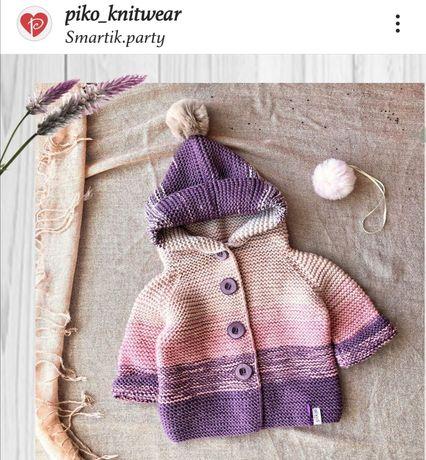 Кардиган Piko Knitwear (6-9м)