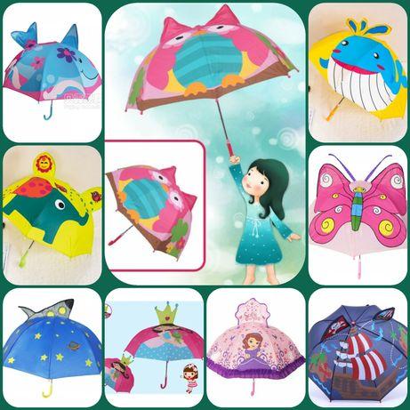 Детские яркие зонтики