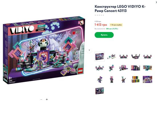 Конструктор LEGO VIDIYO K-Pawp Concert 43113,новый