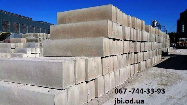 Блоки фундаментные ФБС 30,40,50,60 ОПТ доставка Одесса и область