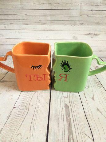 Парные чашки-набор 2 шт.