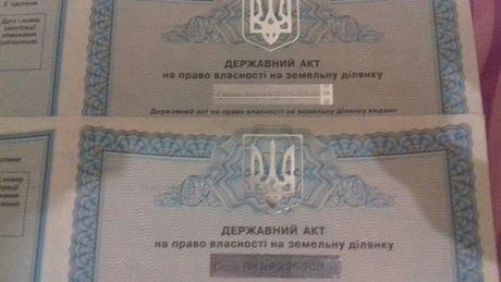 Продажа 2-х участков по 25 сот. Киевская обл. Иванковский р-н.