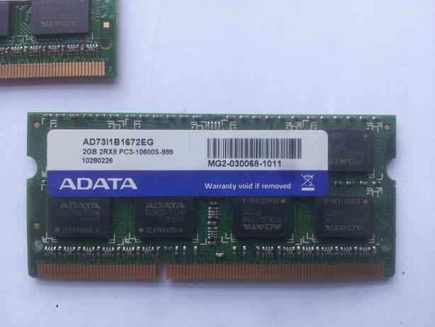 Memória 4gb (2 x 2gb) ADATA DDR3 para portatéis