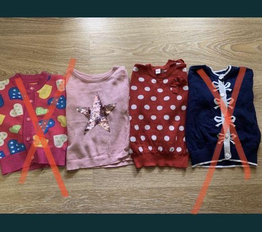Кофта кофточка свитер на девочку 2-3 года