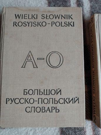 Słownik rosyjsko-polski