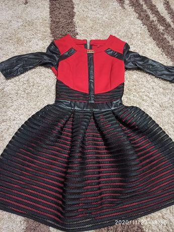 Платье женское..