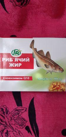 Омега -комплекс,Рыбий жир с коэнзимом Q10,клетчатки...все для здоровья