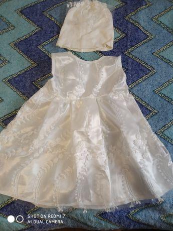 Продам плаття на хрестини