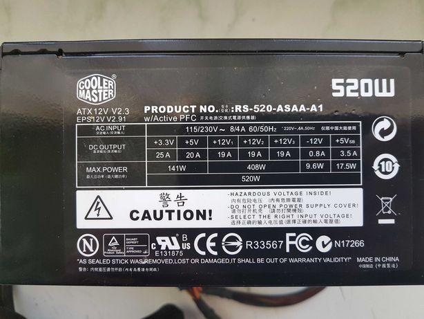 Zasilacz komputera Gracza Cooler Master  550 Wat modularny idealny