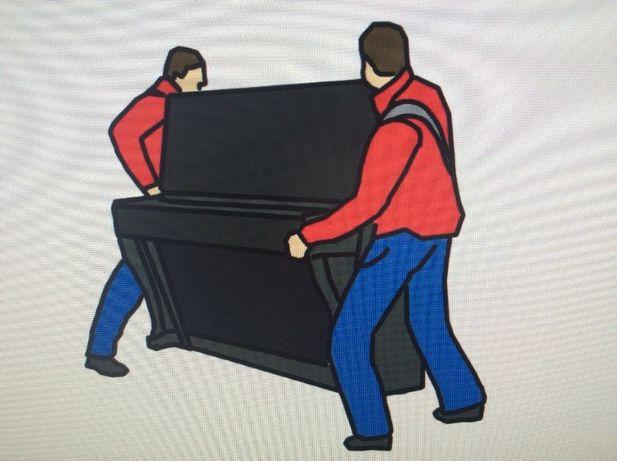 Перенесення піаніно
