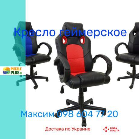Кресло геймерское Bonro B-603, ЭКО КОЖА! 4 цвета ! ДОСТАВКА !