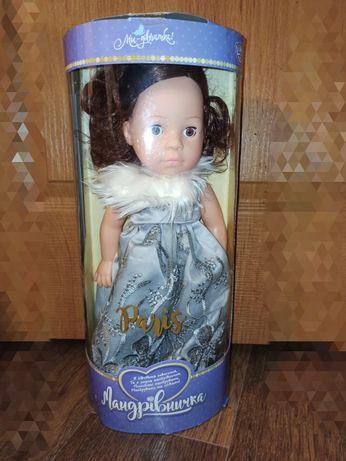 """Кукла говорит 75 фраз.paris.путишественица- """"Мандрівничка"""""""
