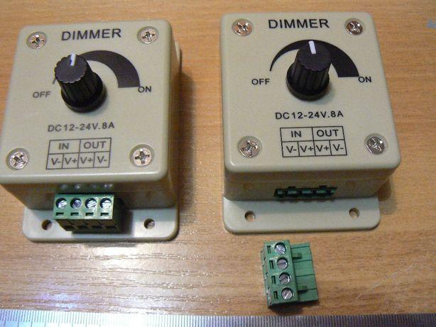 ШИМ регулятор, діммер, контроллер LED світильників DC 12-24V до 8A