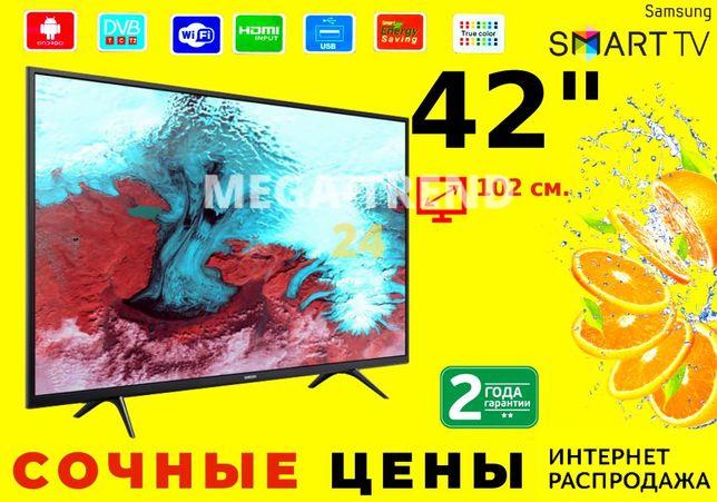 """Телевизор самсунг Samsung 42"""" Full HD Smart TV с Wi-Fi, T2 Смарт"""