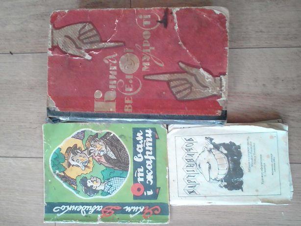 Разные книги бесплатно
