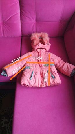 Комбинезон комплект куртка и штаны