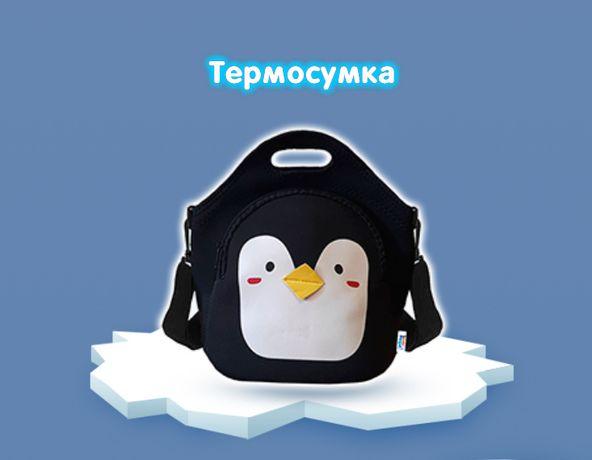 Термо сумку дитяча kinder Pingvi