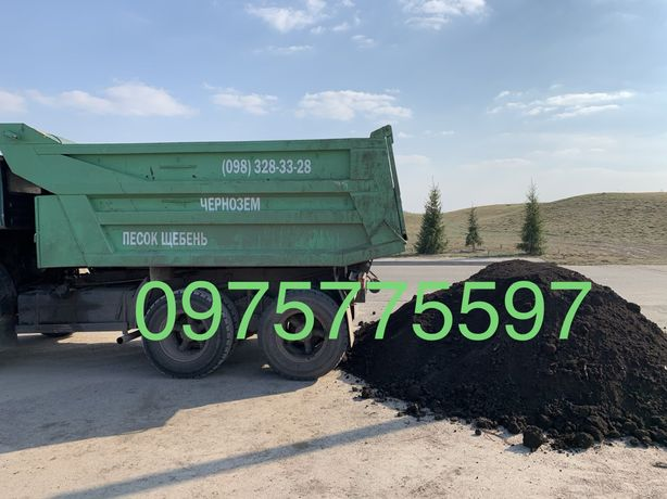 Грунт плодородний чорнозем смесь Чернозем подсыпка глина