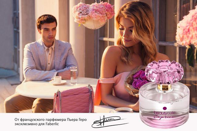 Аромат Beauty Café Caprice