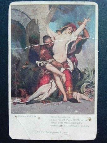 Похищение герцеговинки/репродукция, худ.Ярослав Чермак / издат. Прага