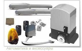 Ремонт автоматических ворот и роллет
