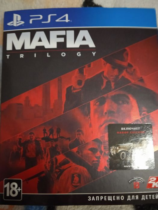 Mafia Trilogy PS 4 Харьков - изображение 1