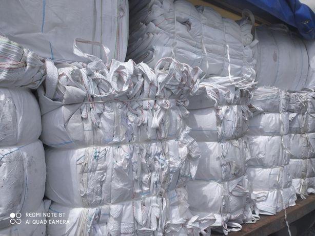 Używane worki Big Bag 95/95/125cm Super jakościowo !