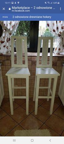 2 drewniane hokery