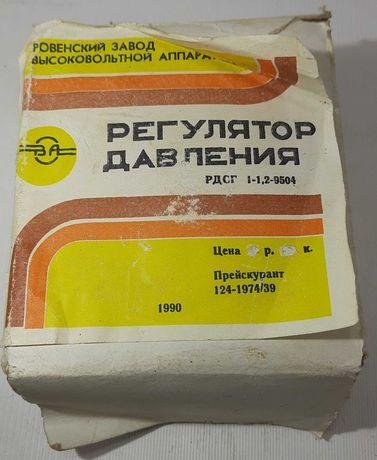 регулятор давления СССР