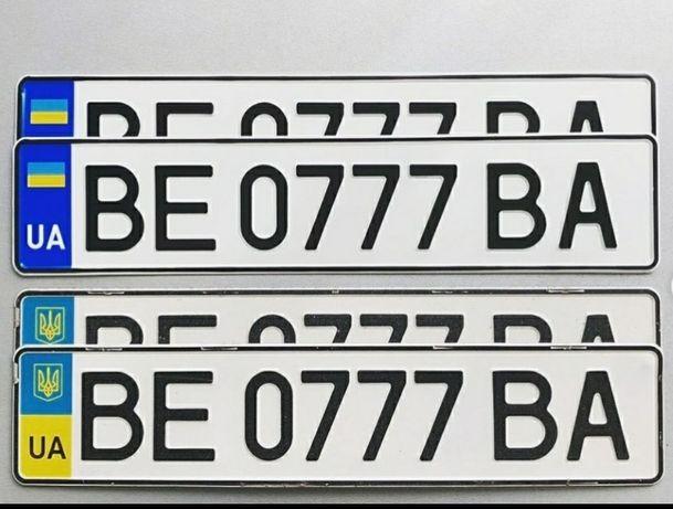 Номер дублікати# авто номера ,номерні знаки