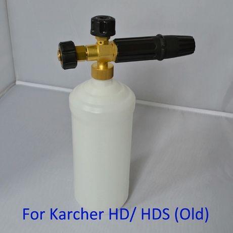 Пенная насадка для Karcher K2-K7,HD,HDS. Пеногенератор. Пенник. Новый.