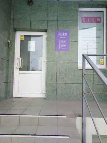 Фасадне приміщення 126 м.кв. Під банк-салон-ресторан-магазин та ін.
