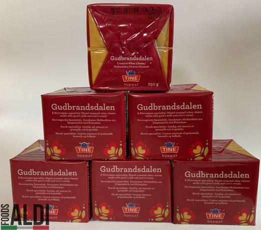 Гудбрандсдален 250 гр, TM Tine, Норвегия