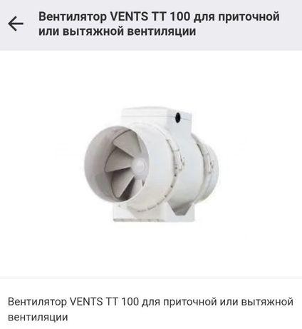 Вентилятор VENTS TT 100 для приточной или вытяжной вентиляции