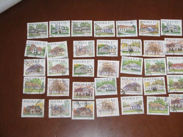 Znaczki pocztowe różne